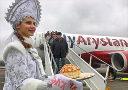 Как выглядит лоукостер по-казахски