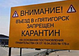 Снова карантин? Российские регионы возобновляют ограничения для туристов