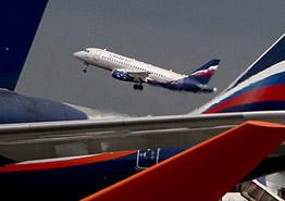 Три европейские страны открываются для российских туристов?