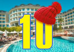 Топ-10 отелей Турции для отдыха зимой. Версия туристов