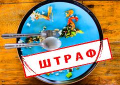 В турецком отеле ввели закон чистых тарелок