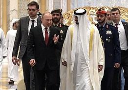 Отель Emirates Palace русифицировали к приезду Путина