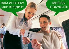 Нужна ли туррынку авиакомпания банкиров?
