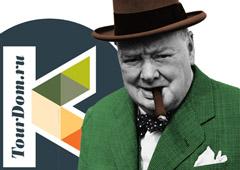 Вебинар для турагентств – как бы это сделал Черчилль?