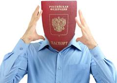 Можно ли заселиться в отель без паспорта?