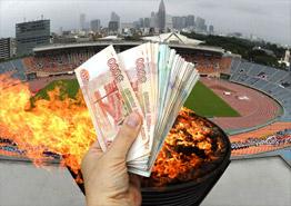 Билеты на Олимпиаду в Токио продают без гарантий