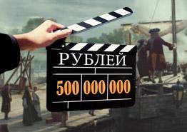 Поможет ли новый боевик развитию туризма в Сибири?
