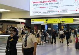 Туристы со «Спутником» чуть не остались без отдыха в Венесуэле