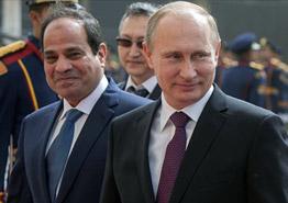 Президенты «открыли» Египет... Иии?