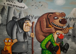 Карикатурист Ложкин вогнал туризм в краску
