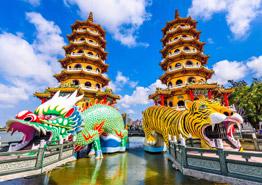 Где находится Тайвань и чем там заняться