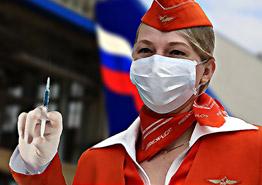 Вакцинированным авиапассажирам дадут льготы
