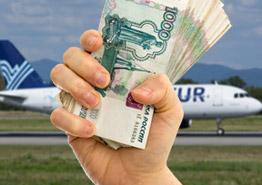 Три способа вернуть деньги за несостоявшийся перелет от Aigle Azur