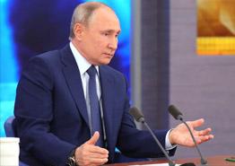 Владимир Путин о туризме