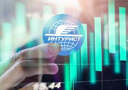 «Интурист» хотят вывести на IPO: хайп или пример для всей отрасли?