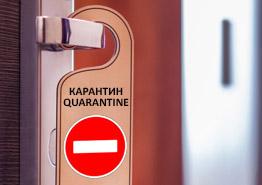 Туристы в отелях Сочи: выселять или не спешить?