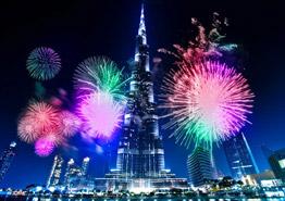 Чем могут удивить Эмираты в новом году?