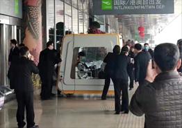 Коронавирус в Китае: последние новости из соцсетей