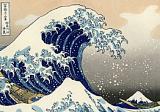 Тайфун в Японии: «в магазинах скупили все булочки»