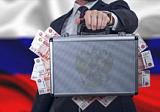 Ростуризм ищет подрядчика на 46 млн рублей