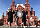Французские туристы сняли вирусное видео о Москве