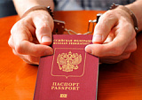 Как съездить в Тунис по паспорту брата-близнеца