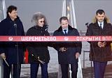 Аэропорт Шереметьево показал, на что потратил $114 млн (фото)