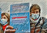 Иммунные сертификаты для туристов могут стать реальностью