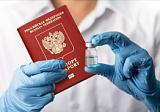 Укололся и лети? Туристов вновь предлагают вакцинировать от коронавируса
