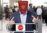 Проклятие Ивановых
