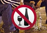 Проверено на себе: где купить алкоголь в Дубае?